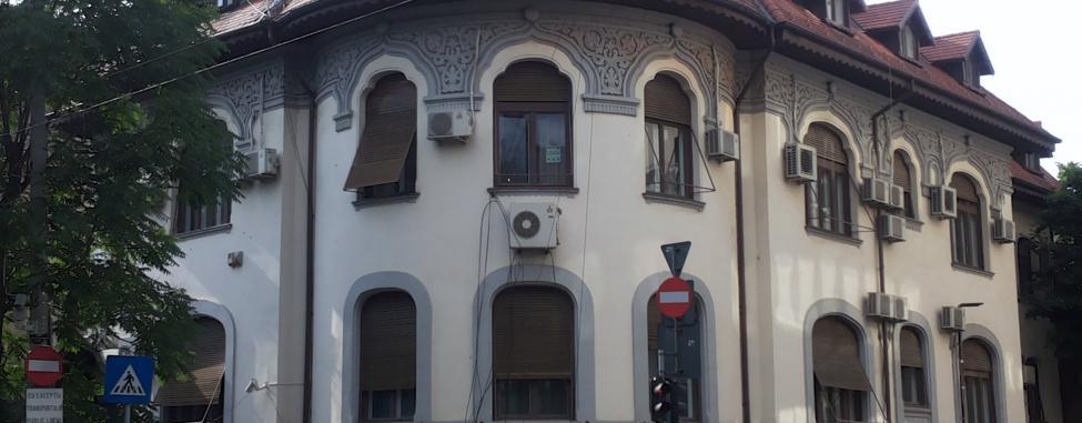 Obtenir un extrait de casier judiciaire roumain